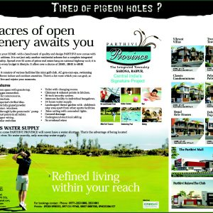 Parthivi-Golf-ad-HP-1
